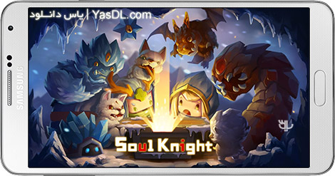 Soul Knight 2.6.8 Knight Soul For Android + Infinite