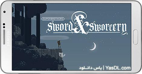 دانلود بازی Superbrothers Sword and Sworcery 1.0.20 - برادران شگفت انگیز برای اندروید + دیتا