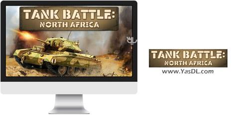 دانلود بازی Tank Battle North Africa برای PC