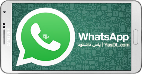 WhatsApps For Android WhatsApp Messenger 2.18.150/Business/Plus