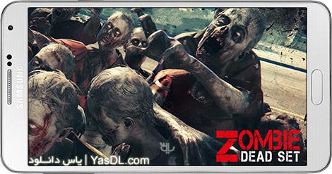 دانلود بازی Zombie Dead Set 6.1 - کشتار زامبی ها برای اندروید + نسخه بی نهایت