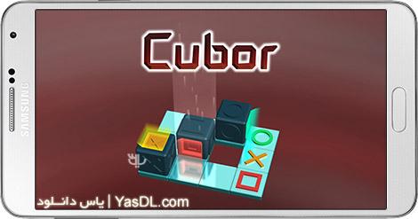 دانلود بازی Cubor 1.0.7 - معمای مکعب ها برای اندروید