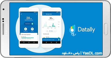 دانلود Datally 1.1 - نرم افزار رسمی گوگل جهت کاهش مصرف دیتای تلفن همراه برای اندروید