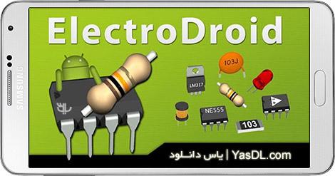 دانلود ElectroDroid Pro 4.5 - نرم افزار مهندسی رشته الکترونیک برای اندروید