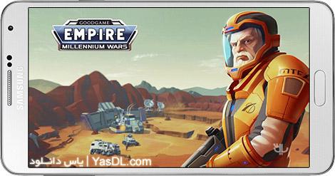 دانلود Empire Millennium Wars 1.19.4 - نبرد امپراطوری ها در مریخ برای اندروید