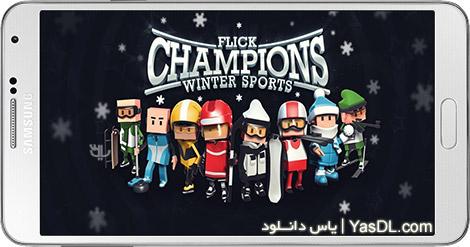 دانلود بازی Flick Champions Winter Sports 1.0.1 - ورزش های زمستانی برای اندروید + نسخه بی نهایت