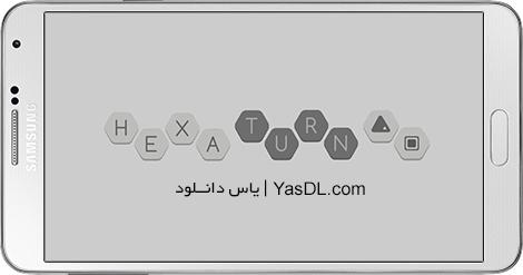 دانلود بازی Hexa Turn 1.1.5 - معمای 6 ضلعی ها برای اندروید