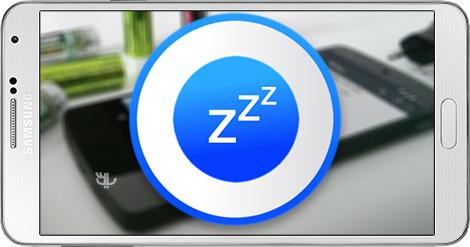 دانلود Hibernator - Hibernate Apps & Save Battery Pro 2.4.4 b103 - بهبود مصرف باتری اندروید