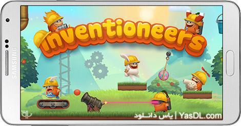 دانلود بازی Inventioneers Full Version 4.0.2 - بازی جذاب مخترعان برای اندروید