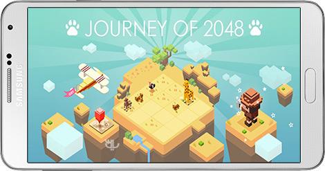 دانلود بازی Journey of 2048 1.2.9 - ماجراجویی در 2048 برای اندروید + نسخه بی نهایت