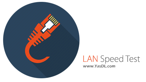 دانلود LAN Speed Test Lite 4.1 - نرم افزار تست سرعت شبکه