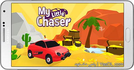 دانلود بازی My Little Chaser 1.5.22 - تعقیب کننده کوچک من برای اندروید