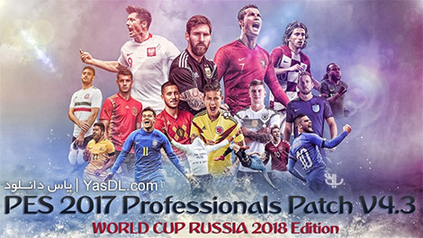 PES 2017 Professional Patch 4.3 - World Cup Rusia 2018 Edition - 2018 Patch 2016 For PES 2017