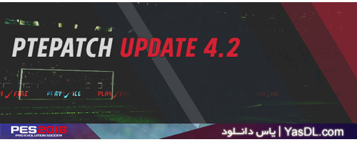 PES Patch 2018 Patch PTE Patch 2018 4.2 AIO