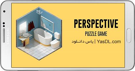 دانلود بازی Perspective Puzzle Game 1.6 - معمای پرسپکتیو برای اندروید