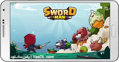 دانلود بازی Sword Man - Monster Hunter 0.3 - شکار هیولا برای اندروید