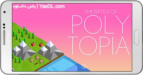 دانلود بازی The Battle of Polytopia 1.0 - نبرد تمدن ها برای اندروید + نسخه بی نهایت