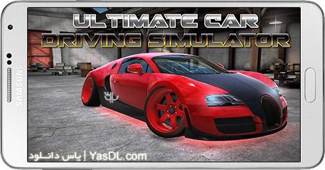 دانلود بازی Ultimate Car Driving Simulator 1.2 - شبیه ساز اتومبیل رانی برای اندروید + نسخه بی نهایت