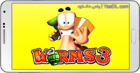دانلود بازی Worms 3 2.06 - کرم ها 3 برای اندروید + دیتا + نسخه بی نهایت