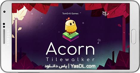دانلود بازی Acorn Tilewalker 0.7.31B - ماجراجویی میوه بلوط برای اندروید
