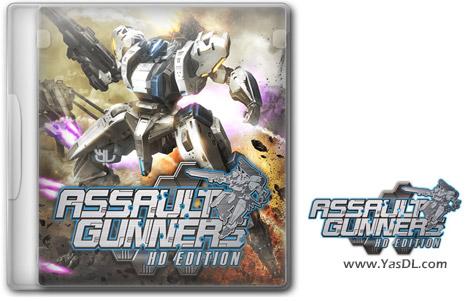 دانلود بازی Assault Gunners HD Edition برای PC
