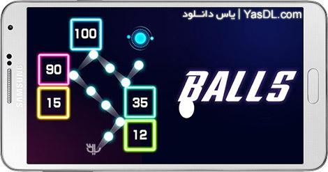 دانلود بازی Balls Free 1.5.3028 - چالش شکستن آجرها برای اندروید