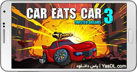 دانلود بازی Car Eats Car 3 - Racing Game 1.0.87 - بازی خوردن ماشین ها 3 برای اندروید + نسخه بی نهایت