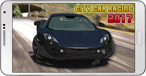 دانلود بازی City Car Racing 2017 1.4 - مسابقات اتومبیل رانی در شهر برای اندروید + نسخه بی نهایت