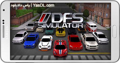 دانلود Drive for Speed Simulator 1.9 - رانندگی سرسام آور برای اندروید