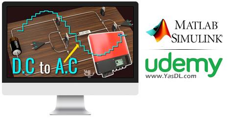 دانلود فیلم آموزش طراحی اینورتر در محیط سیمولینک و متلب - Inverters Design (SVPWM) MATLAB/Simulink