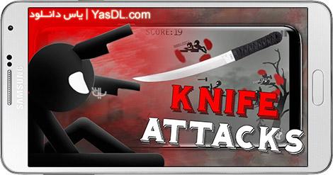 دانلود بازی Knife Attacks - Stickman Battle 1.1.3 - نبرد با سلاح سرد برای اندروید + نسخه بی نهایت