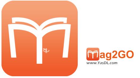 دانلود Mag2GO Enterprise 2.0.14483 - نرم افزار ساخت اپلیکیشن موبایل بدون کدنویسی