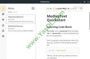 MedleyText.cover1  300x197 - دانلود MedleyText 1.2.1 x64 - نرم افزار یادداشتبرداری برای برنامه نویسان