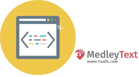 دانلود MedleyText 1.2.1 x64 - نرم افزار یادداشتبرداری برای برنامه نویسان