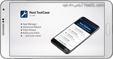 دانلود Root ToolCase 1.12.4 - جعبه ابزار گوشی های روت شده برای اندروید