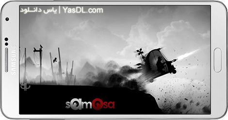 دانلود بازی SamOsa - Auto Gun Shooter 1.1 - رویارویی سام و اوسا برای اندروید