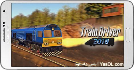 دانلود بازی Train Driver 2018 1.0.0 - شبیه ساز هدایت قطار برای اندروید + نسخه بی نهایت