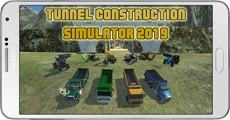 دانلود بازی Tunnel Construction Simulator 2019 1.2 - ساخت و ساز تونل برای اندروید + نسخه بی نهایت