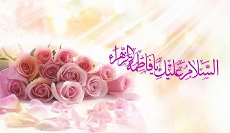 دانلود گلچین مولودی ولادت حضرت فاطمه زهرا (س) - حاج میثم مطیعی