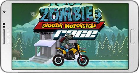 دانلود بازی Zombie Shooter Motorcycle Race 3.30 - موتور سواری و کشتن زامبی ها برای اندروید + نسخه بی نهایت
