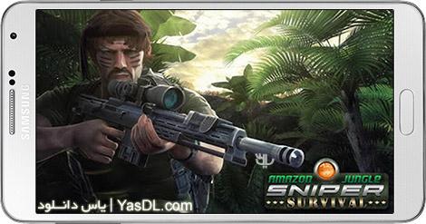 دانلود بازی Amazon Jungle Sniper Survival Game 1.1 - بقا در جنگل آمازون برای اندروید + دیتا