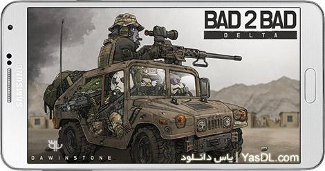 دانلود بازی BAD 2 BAD DELTA 1.1.7 - جنگجویان گروه دلتا برای اندروید + نسخه بی نهایت