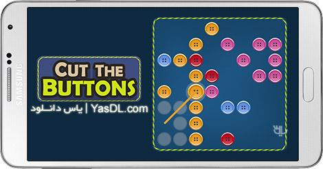 دانلود بازی Cut The Buttons 2 Logic Puzzle 2.4.4.1 - معمای دکمه ها برای اندروید