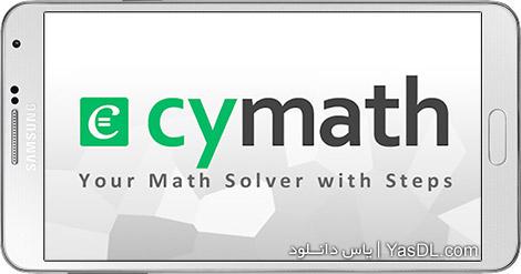 دانلود Cymath - Math Problem Solver Plus 2.17 - حل گام به گام مسائل ریاضی برای اندروید