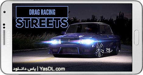 دانلود بازی Drag Racing Streets 1.9.6 - اتومبیل رانی خیابانی برای اندروید + نسخه بی نهایت