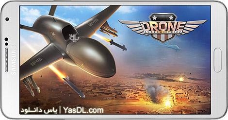 دانلود بازی Drone Shadow Strike 1.4.9 - نبرد پهپادها برای اندروید + نسخه بی نهایت