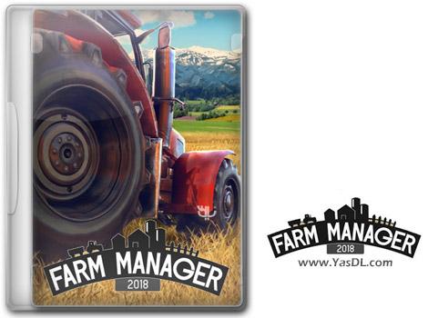 دانلود بازی Farm Manager 2018 برای PC