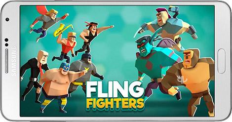 دانلود بازی Fling Fighters 2.0 - نبردهای حماسی برای اندروید