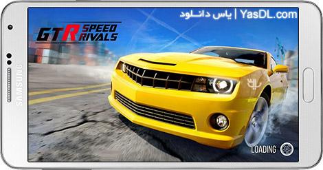 دانلود بازی GTR Speed Rivals 2.2.71 - رقبای سرعت برای اندروید + دیتا + نسخه بی نهایت