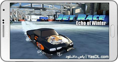 دانلود بازی Jet Race Echo of Winter 1.3 - اتومبیل رانی بر روی یخ برای اندروید
